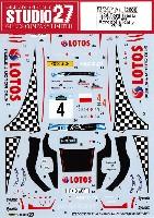 スタジオ27ラリーカー オリジナルデカールフォード フィエスタ LOTOS #4 アクロポリス ラリー 2014