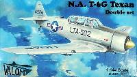 T-6G テキサン 練習機