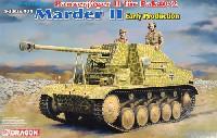 ドイツ 2号対戦車自走砲 マーダー 2 7.5cm PaK40/2搭載 初期生産型