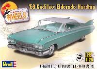 59 キャデラック エルドラード ハードトップ