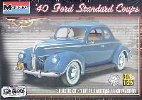 レベルカーモデル40 フォード スタンダード クーペ