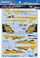 ハセガワオプションデカールF-15J イーグル 航空自衛隊 60周年記念 スペシャル パート2