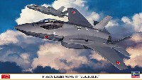 F-35A ライトニング 2 航空自衛隊