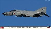 F-4EJ ファントム 2 航空自衛隊 60周年記念 スペシャル