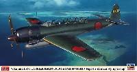 中島 C6N1 艦上偵察機 彩雲 東カロリン航空隊