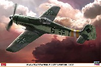 ハセガワ1/32 飛行機 限定生産フォッケウルフ Fw190D-9 後期型 第2戦闘航空団