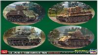 ハセガワ1/72 ミニボックスシリーズタイガー1 & パンサーG VS M4A3E8 シャーマン & M24 チャーフィー ライン川突破作戦