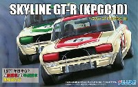 フジミ1/24 インチアップシリーズハコスカ GT-R (KPGC10) 1971年 日本GP 優勝車/準優勝者
