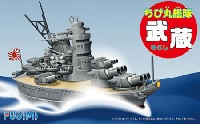 フジミちび丸艦隊 シリーズちび丸艦隊 武蔵 エッチングパーツ付き