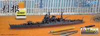フジミ1/700 特EASYシリーズ日本海軍 重巡洋艦 利根