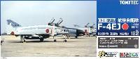 トミーテック技MIX航空自衛隊 F-4EJ ファントム 2 第305飛行隊 (百里基地・1992戦競)