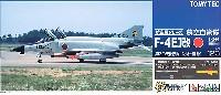 トミーテック技MIX航空自衛隊 F-4EJ改 ファントム 2 第306飛行隊 (小松基地)
