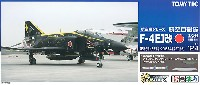 トミーテック技MIX航空自衛隊 F-4EJ改 ファントム 2 第8飛行隊 (三沢基地 2008 F-4運用終了記念)