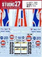 マクラーレン MP4-12C #23/#25 マカオ GTカップ 2014