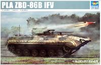 トランペッター1/35 AFVシリーズ中国軍 ZBD86-B 86B式 歩兵戦闘車