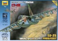 ズベズダ1/72 エアクラフト プラモデルスホーイ SU-25 フロッグフット 地上攻撃機
