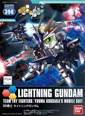 ライトニングガンダムプラモデル(バンダイSDガンダム BB戦士No.398)商品画像