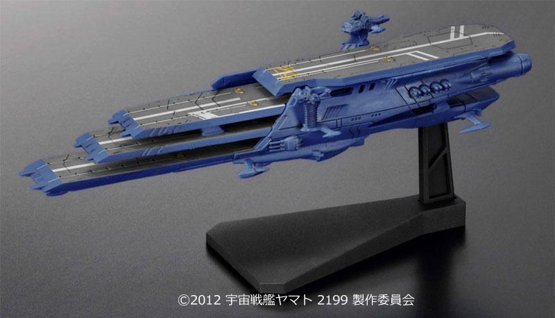 シュデルグプラモデル(バンダイ宇宙戦艦ヤマト2199 メカコレクションNo.016)商品画像_1