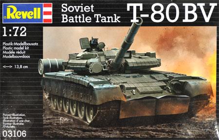 T-80BV 戦車プラモデル(レベル1/72 ミリタリーNo.03106)商品画像