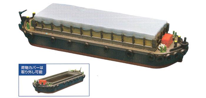 運材船 2プラモデル(トミーテック情景コレクション 情景小物シリーズNo.064-2)商品画像_1