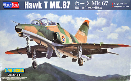 ホーク Mk.67プラモデル(ホビーボス1/48 エアクラフト プラモデルNo.81734)商品画像