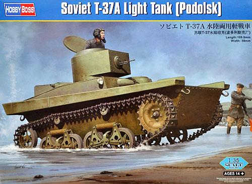 ソビエト T-37A 水陸両用軽戦車プラモデル(ホビーボス1/35 ファイティングビークル シリーズNo.83819)商品画像
