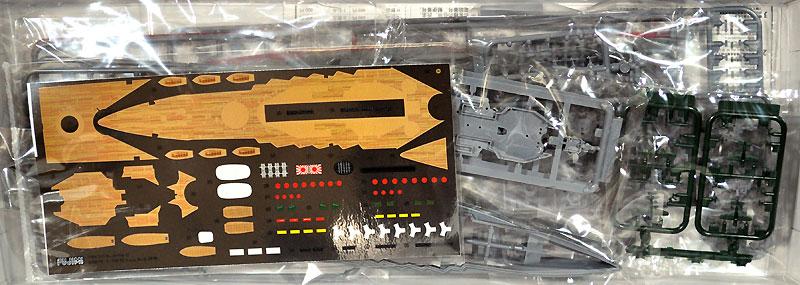 日本海軍 航空戦艦 伊勢プラモデル(フジミ1/700 特EASYシリーズNo.008)商品画像_1