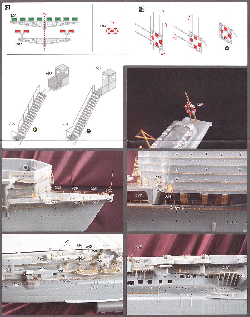 日本海軍 航空母艦 加賀 専用エッチングパーツ SP1エッチング(フジミ1/350 艦船モデル用 グレードアップパーツNo.039)商品画像_2