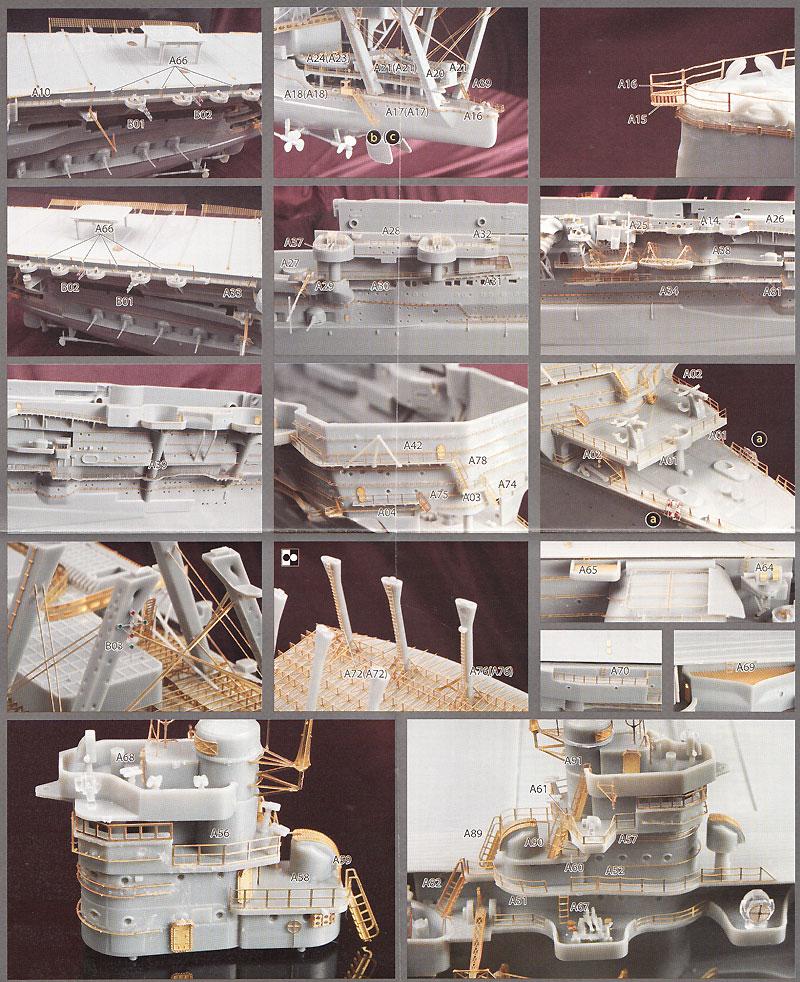 日本海軍 航空母艦 加賀 専用エッチングパーツ SP1エッチング(フジミ1/350 艦船モデル用 グレードアップパーツNo.039)商品画像_3