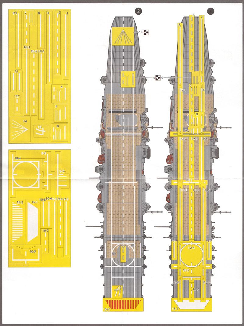 日本海軍 航空母艦 加賀 専用木甲板シール甲板シート(フジミ1/350 艦船モデル用 グレードアップパーツNo.041)商品画像_3