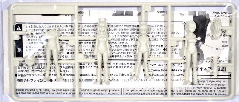 アヒルさんチーム フィギュアセット (ガールズ&パンツァー)プラモデル(ファインモールドガールズ&パンツァーNo.41105)商品画像_1