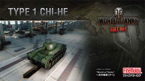 一式中戦車 チヘプラモデル(ファインモールド1/35 ワールド・オブ・タンクスNo.24001)商品画像