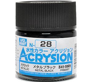メタルブラック (N-28)塗料(GSIクレオス水性カラー アクリジョンNo.N-028)商品画像
