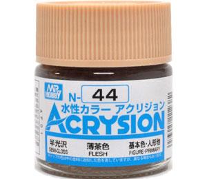 薄茶色 (N-44)塗料(GSIクレオス水性カラー アクリジョンNo.N-044)商品画像