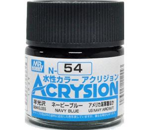 ネービーブルー (N-54)塗料(GSIクレオス水性カラー アクリジョンNo.N-054)商品画像