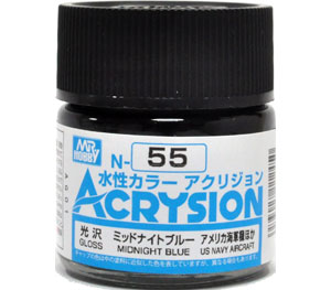 ミッドナイトブルー (N-55)塗料(GSIクレオス水性カラー アクリジョンNo.N-055)商品画像
