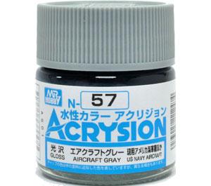エアクラフトグレー (N-57)塗料(GSIクレオス水性カラー アクリジョンNo.N-057)商品画像