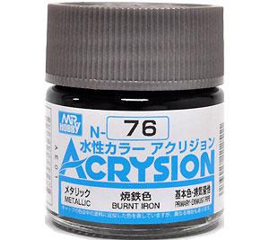 焼鉄色 (N-76)塗料(GSIクレオス水性カラー アクリジョンNo.N-076)商品画像