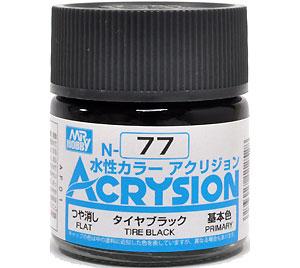 タイヤブラック (N-77)塗料(GSIクレオス水性カラー アクリジョンNo.N-077)商品画像