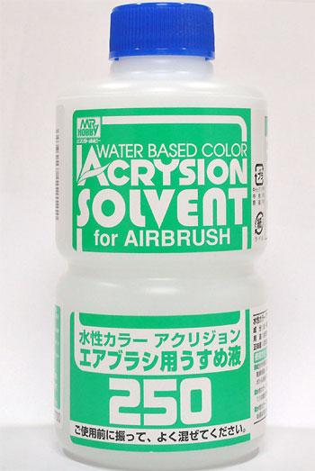 水性カラー アクリジョン エアブラシ用 うすめ液 250溶剤(GSIクレオス水性カラー アクリジョン うすめ液No.T-314)商品画像
