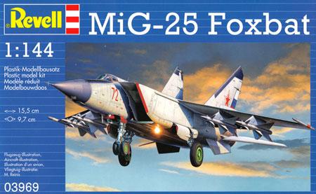 MiG-25 フォックスバットプラモデル(レベル1/144 飛行機No.03969)商品画像