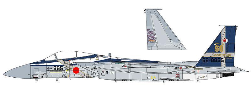 F-15J イーグル 航空自衛隊 60周年記念 スペシャル パート3デカール(ハセガワ1/48 オプションデカール シリーズNo.35223)商品画像_1