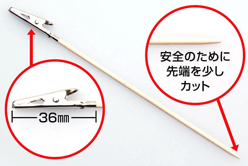Mr.ネコの手 持ち手棒塗装持ち手(GSIクレオスGツールNo.GT090)商品画像_2