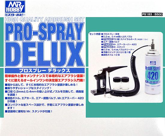 プロスプレー デラックスエアブラシ(GSIクレオスプロスプレーNo.PS-183)商品画像