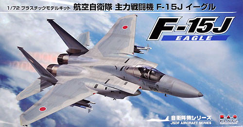 航空自衛隊 主力戦闘機 F-15J イーグルプラモデル(プラッツ航空自衛隊機シリーズNo.AC-016)商品画像