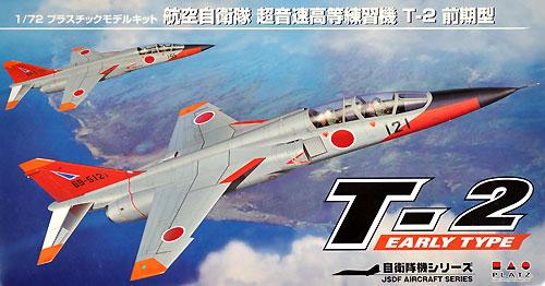 航空自衛隊 超音速高等練習機 T-2 前期型プラモデル(プラッツ航空自衛隊機シリーズNo.AC-015)商品画像