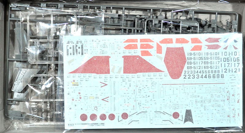 航空自衛隊 超音速高等練習機 T-2 前期型プラモデル(プラッツ航空自衛隊機シリーズNo.AC-015)商品画像_1
