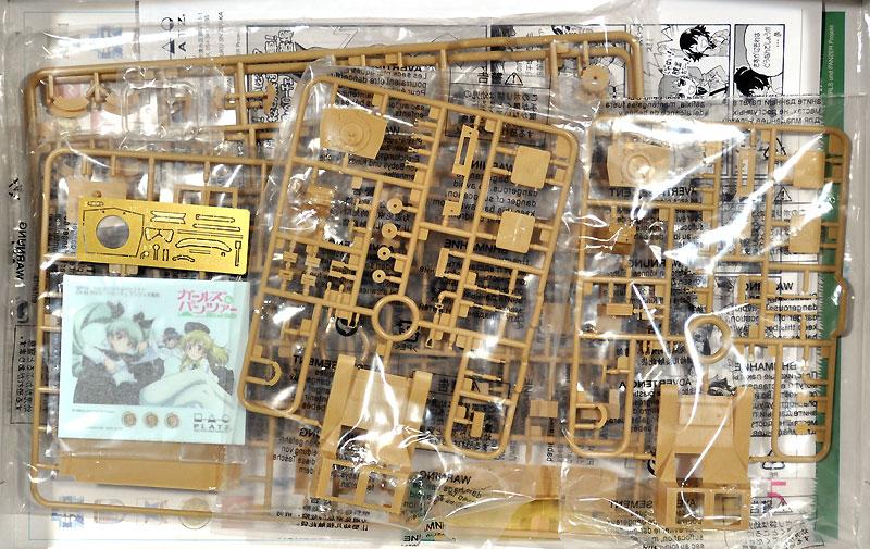CV33 カルロ・ベローチェ アンツィオ高校プラモデル(プラッツガールズ&パンツァーNo.GP-015)商品画像_1