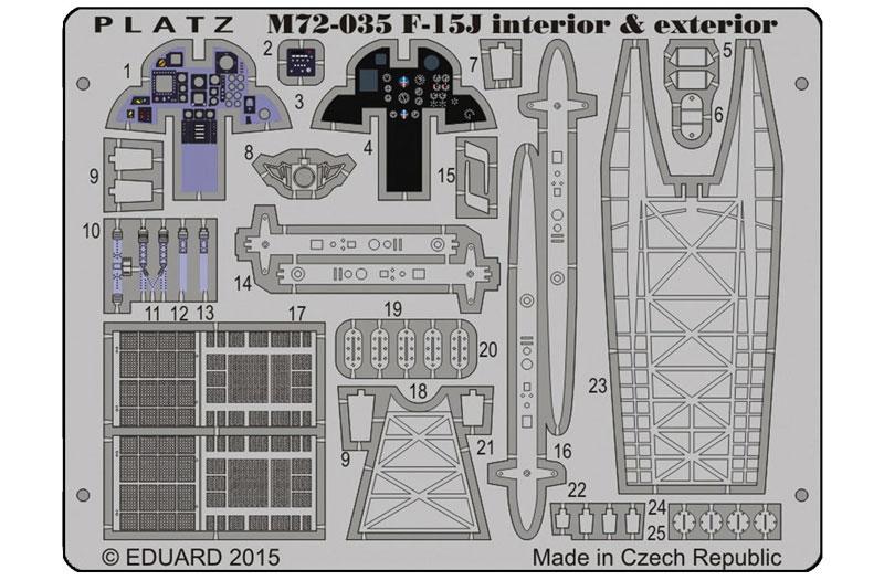 航空自衛隊 F-15J イーグル用 エッチング パーツエッチング(プラッツ1/72 アクセサリーパーツNo.M72-035)商品画像_1