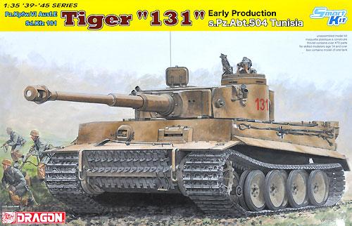 ドイツ 重戦車 ティーガー 1 初期生産型 第504重戦車大隊 131 チュニジアプラモデル(ドラゴン1/35